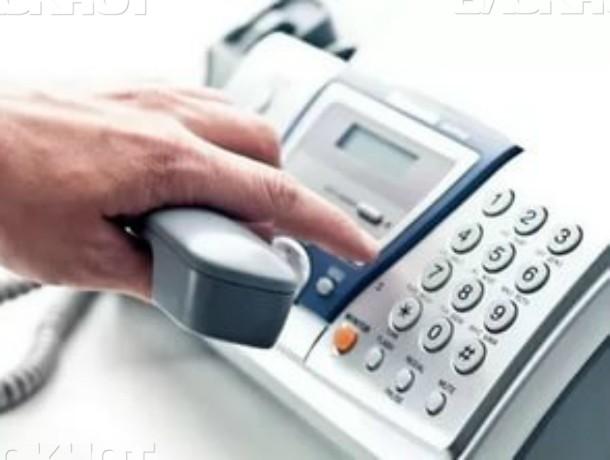 Жительница Ростова заплатила 150 тыс. руб. запоставленный потелефону «смертельный» диагноз