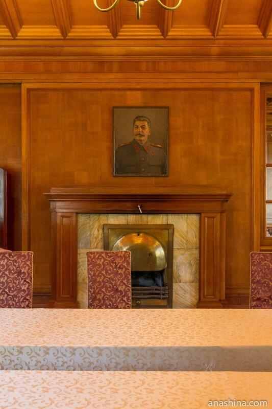 Портрет Сталина, дача Сталина в Сочи