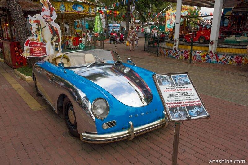 Первый в мире гоночный автомобиль Porsche Speedster