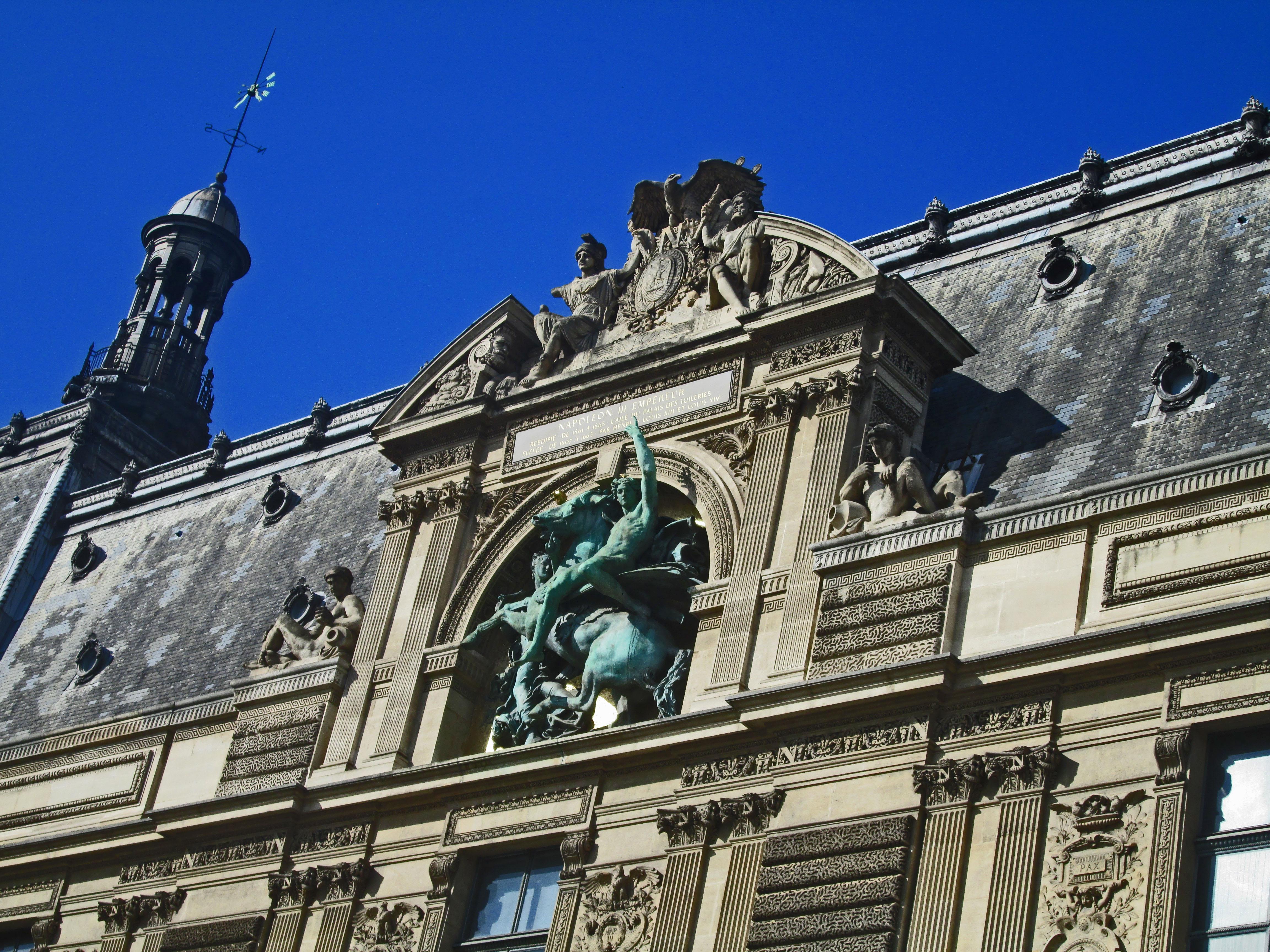 Что может быть банальнее, чем просто Париж…