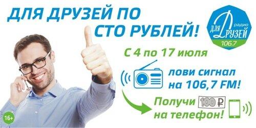 Кластер_700х350.jpg
