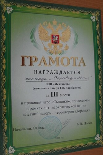 SAM_3707.JPG