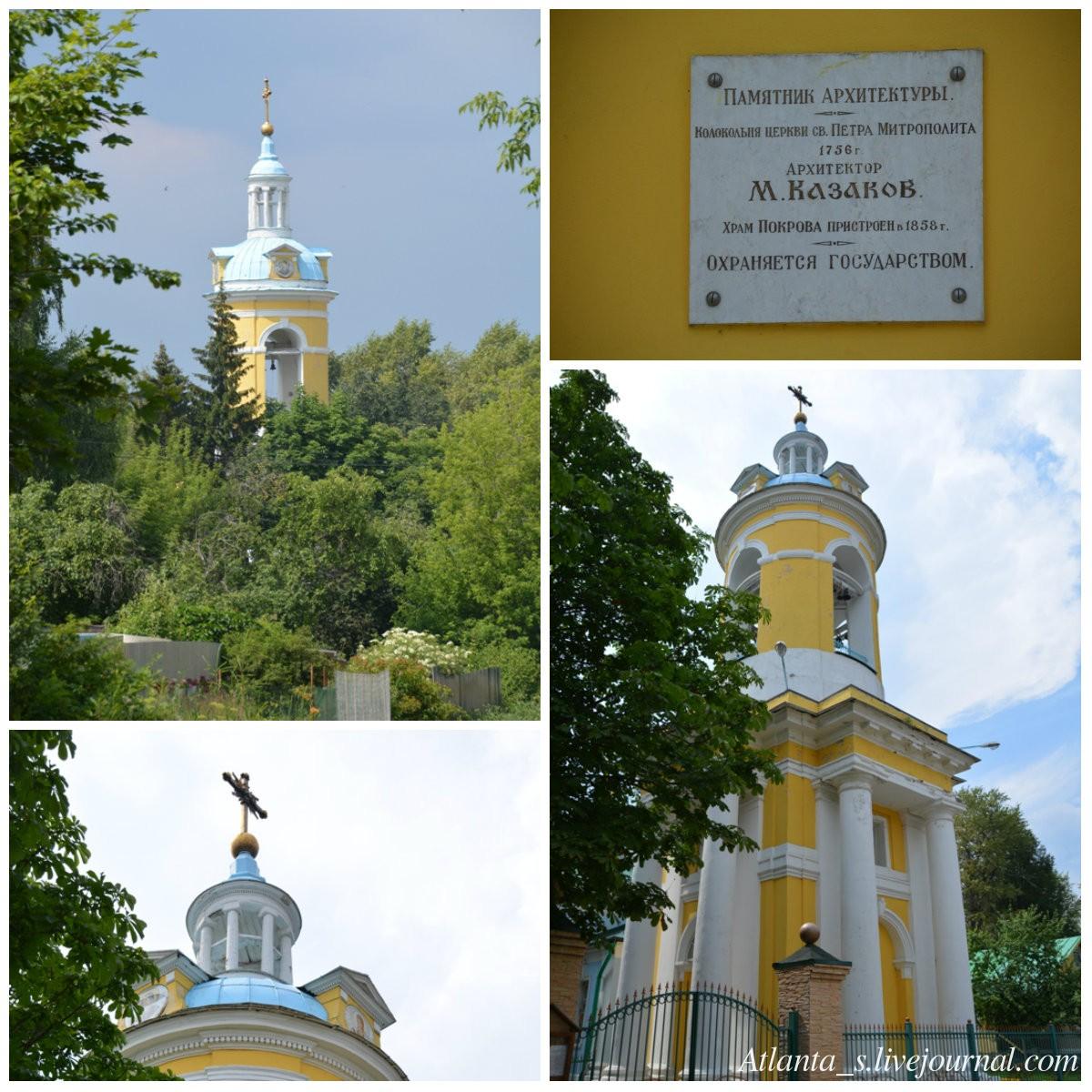 watermarked - Церковь.jpg