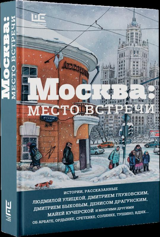 Книги по городской прозе
