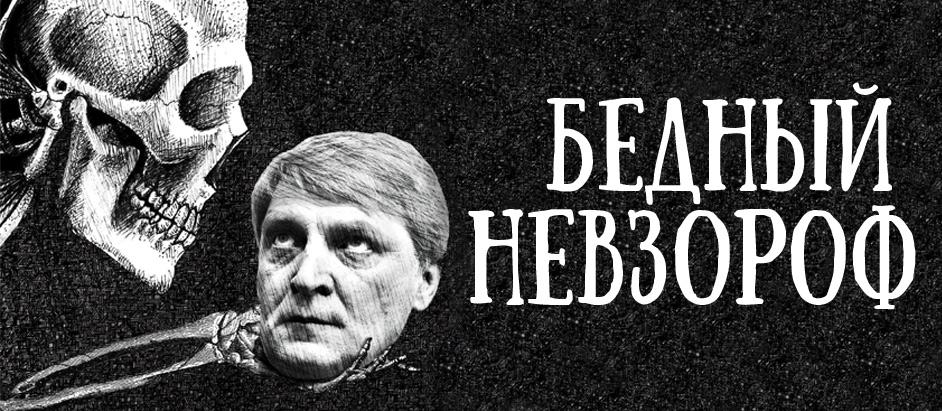 Александр Проханов // «Завтра», №37, 15 сентября 2016 года