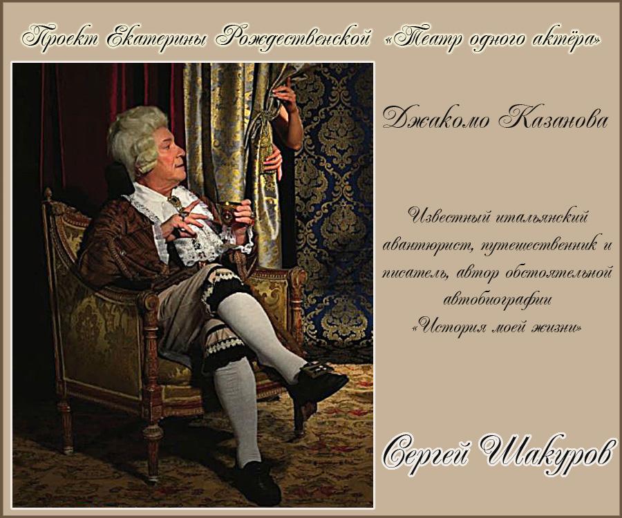 https://img-fotki.yandex.ru/get/97201/92936793.3c/0_152534_fdc143e4_orig.jpg