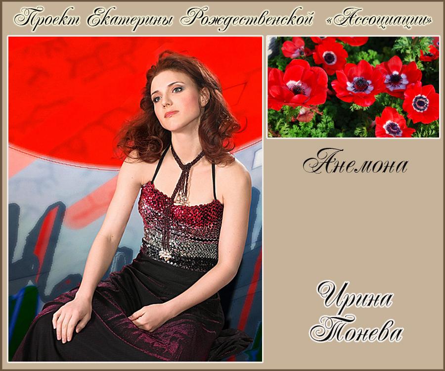 https://img-fotki.yandex.ru/get/97201/92936793.44/0_16e15e_f0580822_orig.jpg
