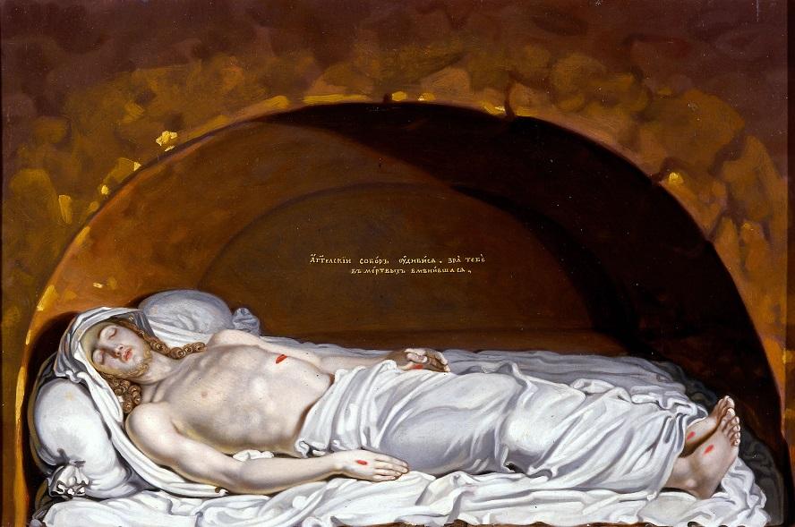 Христос во гробе. 1810 - первая половина 1820-х Государственный Русский музей, С.-Петербург