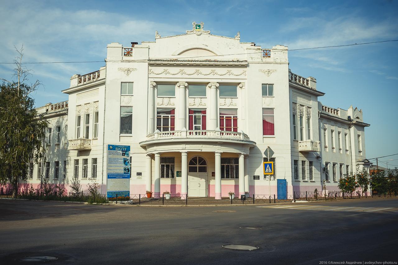 Бузулукский колледж промышленности и транспорта