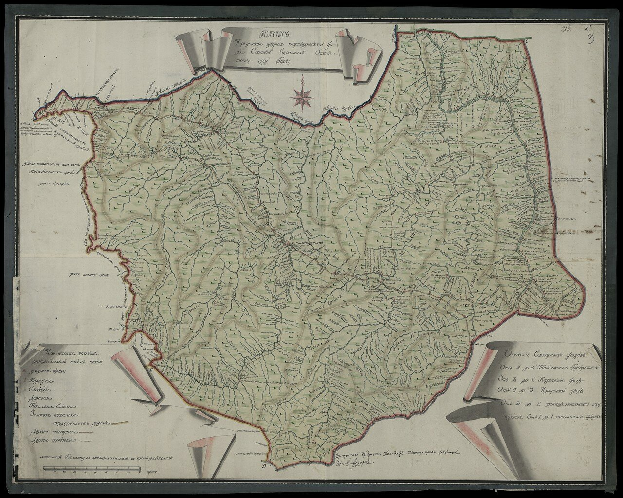 Нижнеудинский  уезд 1797. 20 верст