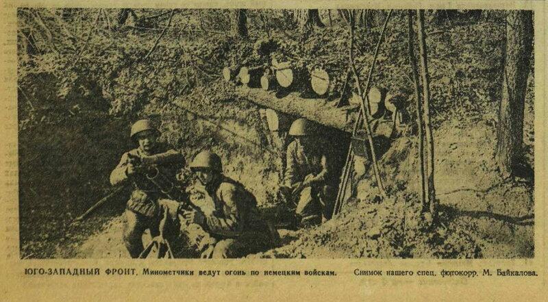 лагерь военнопленных, советские военнопленные, русские пленные, русские в плену, пленные красноармейцы, зверства фашистов над пленными красноармейцами