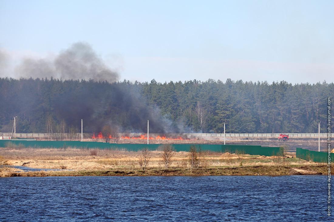 открытый огонь на берегу Волги