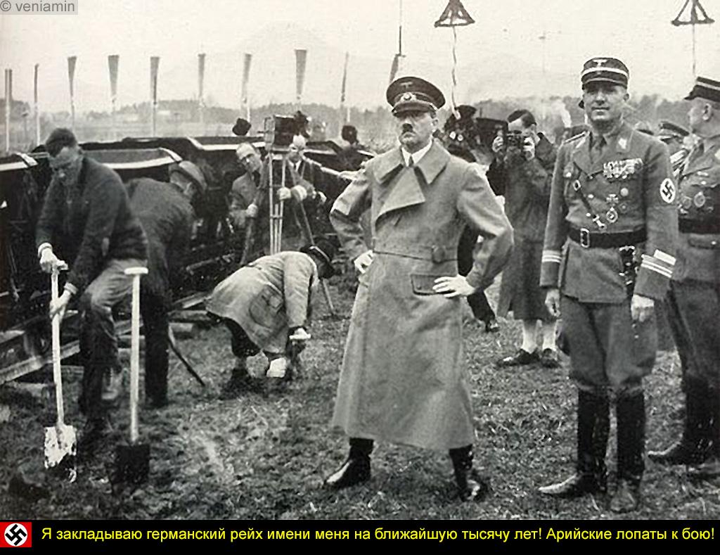 Адольф Гитлер в Rare Photos of Hitler  на Пинтерест