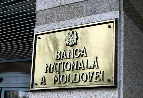 В казну Молдовы вернули еще 180 миллионов леев