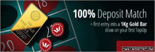 Золотой слиток в подарок от онлайн-казино