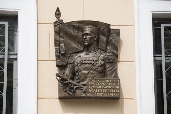 20160616-Памятную доску Карлу Маннергейму открыли в Санкт-Петербурге-pic4