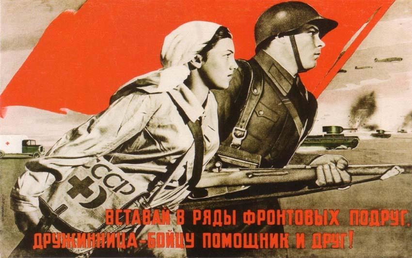 День медицинской сестры Плакат