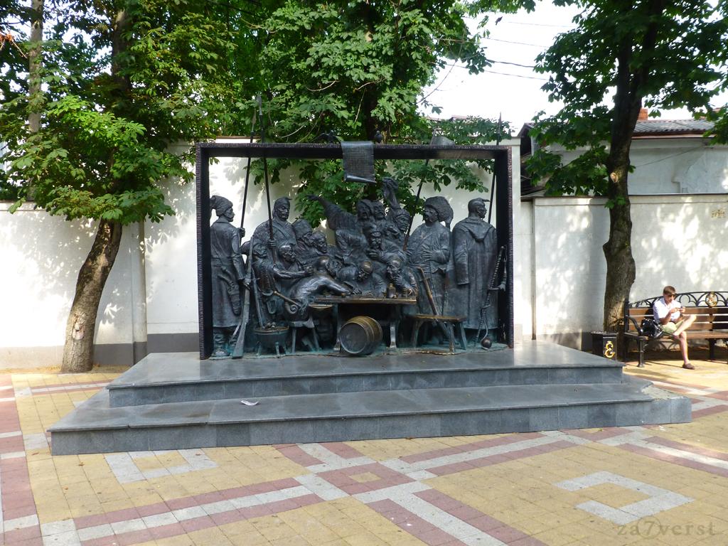 Краснодар, памятник казакам