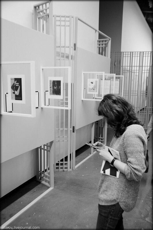 New York's PHOTO LEAGUE. 1936-1951 рождение американской фотодокументалистики. Еврейский музей и центр толерантности