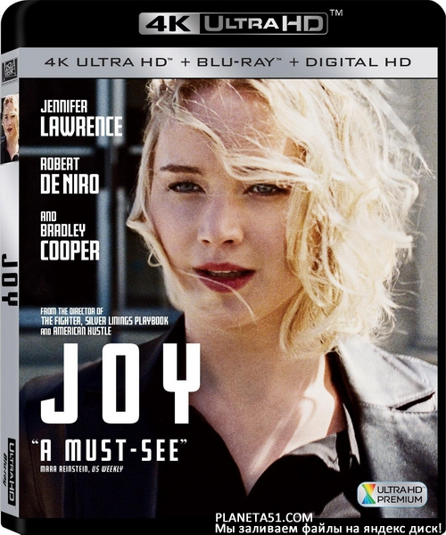 Джой / Joy (2015/BDRip/HDRip)