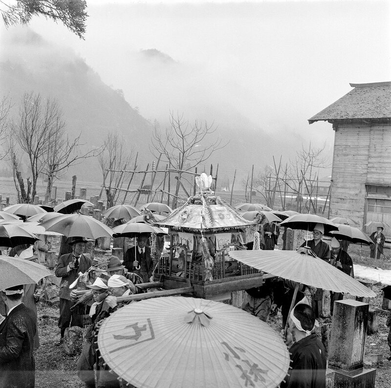 Japanese Funeral in the Rain 1950s - 3 of 5