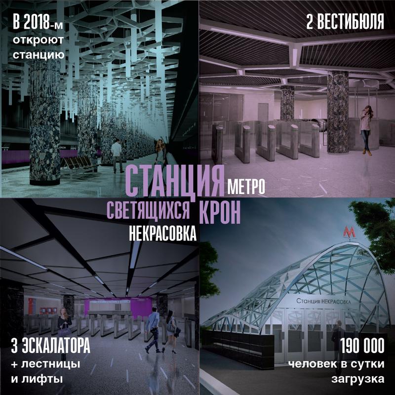 Nekrasovka_01-02.png