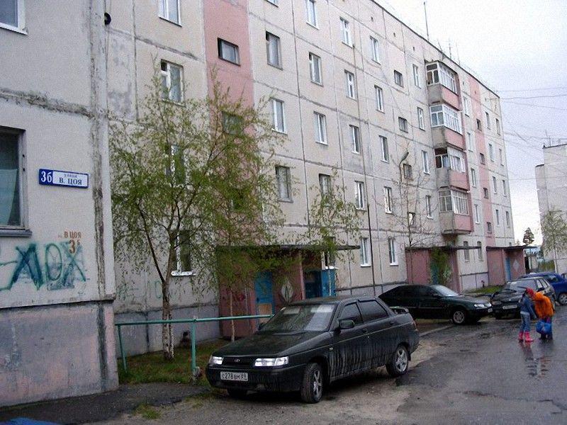 Улица Виктора Цоя в городе Ноябрьск Тюменской области.