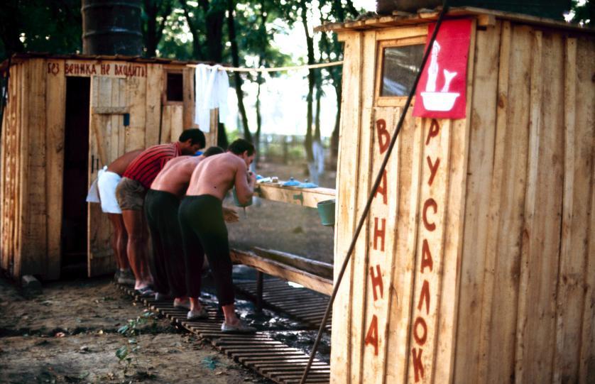 После бани. Фото: Билл Эппридж.