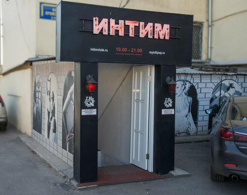 intim-magazin-oktyabrskiy