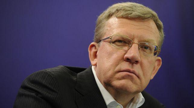 Кудрин предлагает довести пенсионный возраст граждан России до63 лет