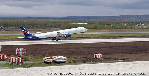 Вглавном аэропорту Камчатки сдали встрой новейшую взлётно-посадочную полосу