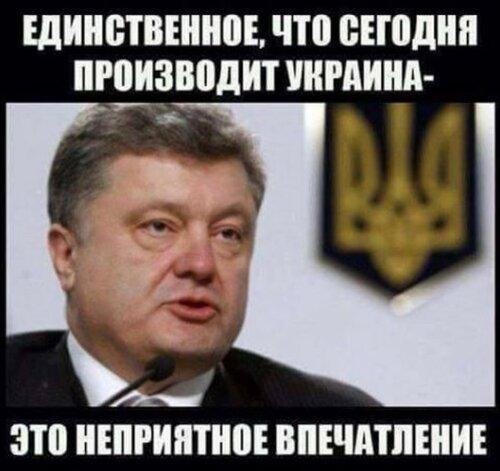 Россия второго сорта