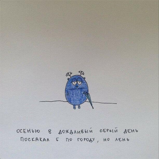 Татьяна Задорожная