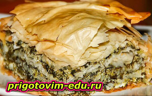 Пирог с фетой и травами