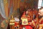 юбилей учреждения епархии отбор