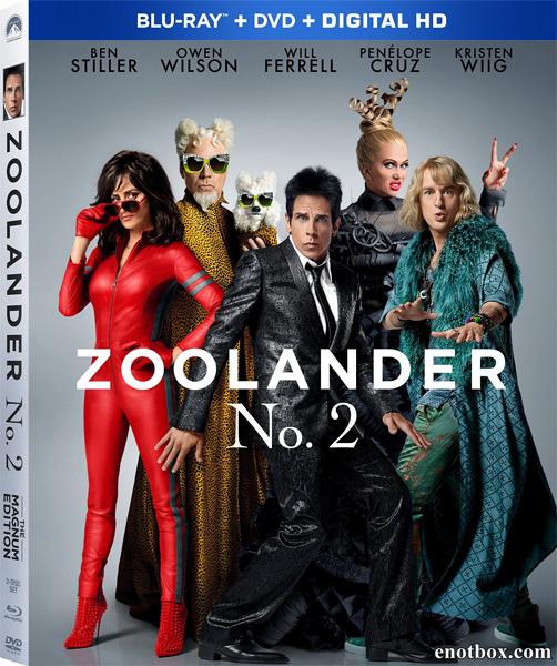 Образцовый самец 2 / Zoolander 2 (2016/BD-Remux/BDRip/HDRip)