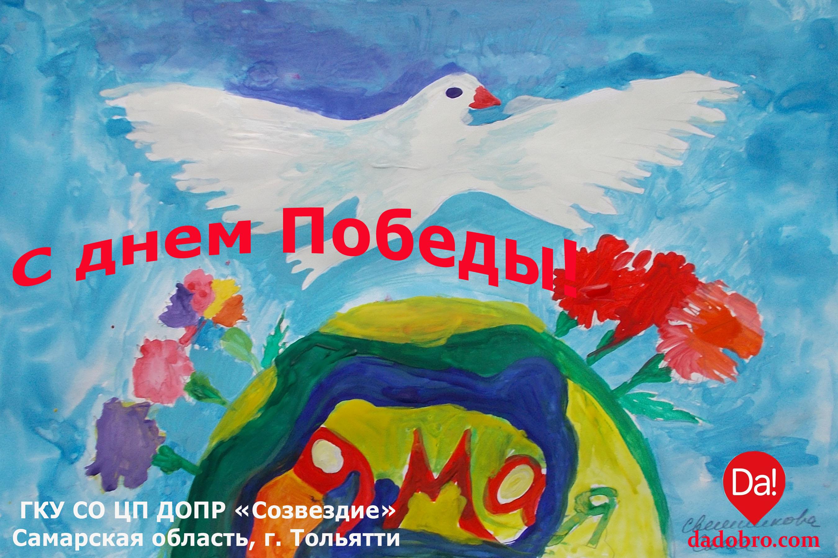 Саша Свешникова.jpg