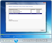 Windows 7 SP1 x64 Special 4in1 USB 3.0/3.1 by Alex.zed