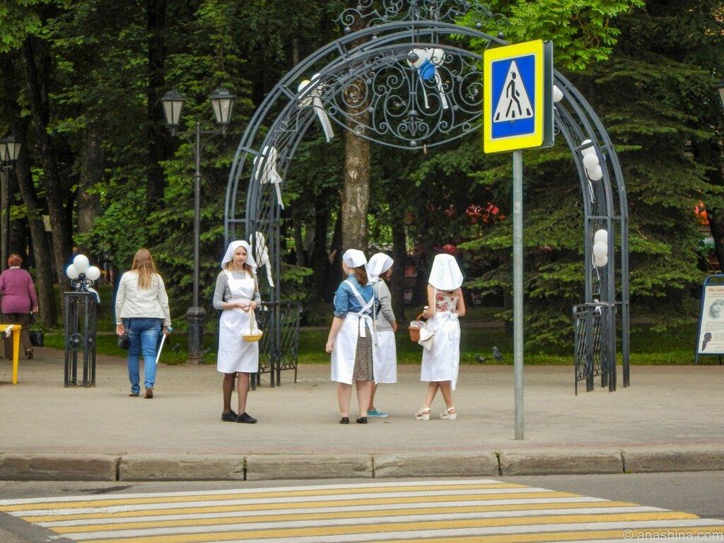 Сад Блонье, Смоленск