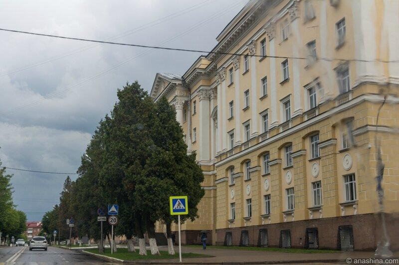 Здание Администрации Смоленской области, Смоленск