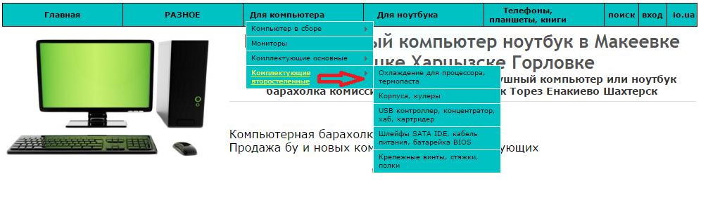 Купить комплектующие для систем видео наблюдения в Макеевке Донецке Харцызске Горловке Снежное