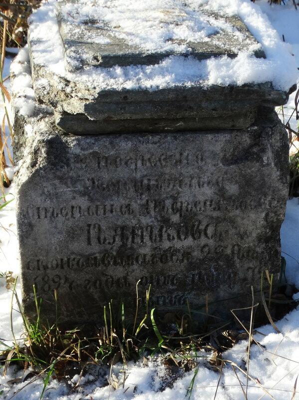 Кундравы. Сельское кладбище.