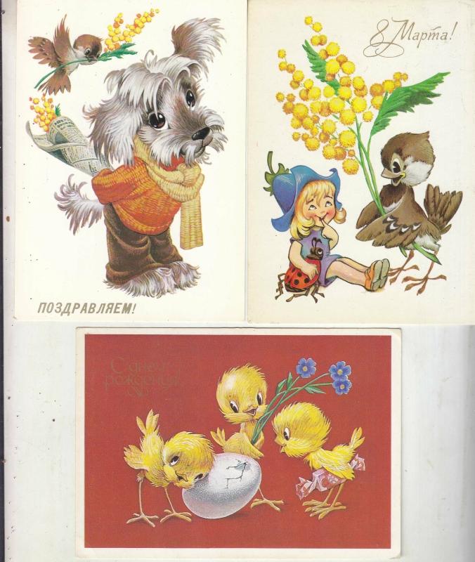 Владимир четвериков художник открытки, днем захисника открытки