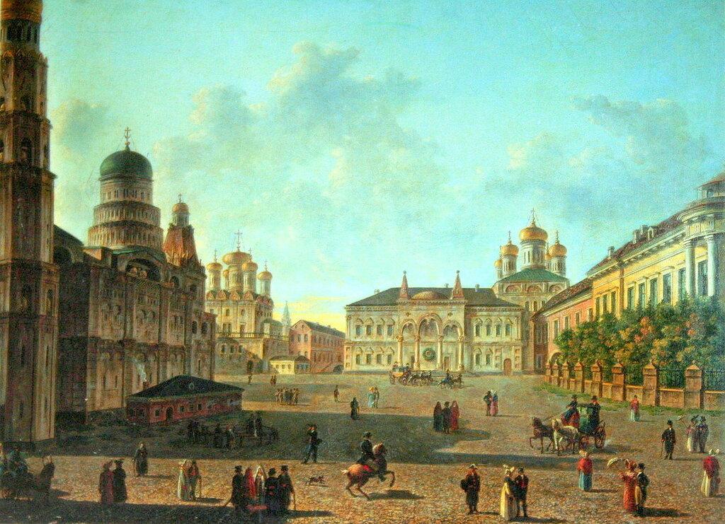 459418 Ивановская площадь в Кремле. Вид на колокольню Ивана Великого, Чудов монастырь и Архиерейский дом.jpg