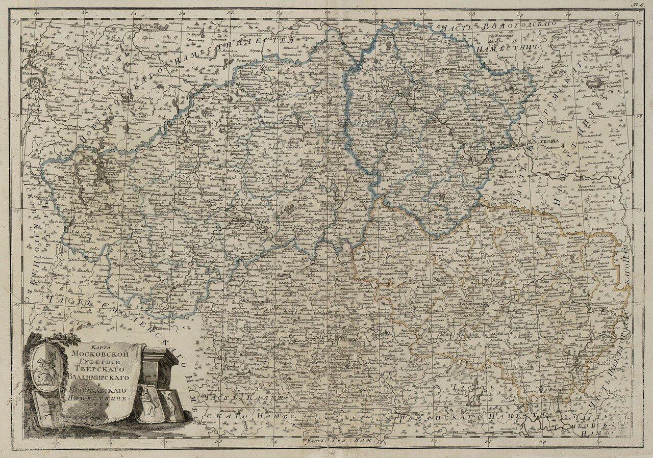 09. Карта Московской губернии, Тверского, Владимирского и Ярославского наместничеств