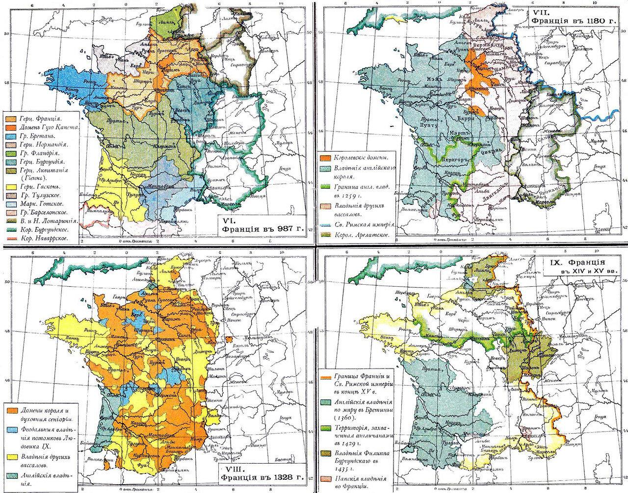 Франция (987-XV в.)