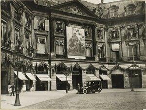 1918. Магазин Van Cleef & Arpels, 22. Вандомская площадь