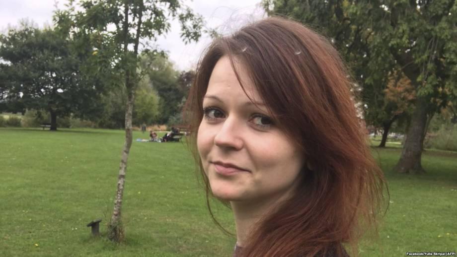 «С каждым днем у меня все больше сил». Полиция обнародовала обращение дочери Скрипача