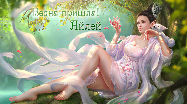 https://img-fotki.yandex.ru/get/973344/155105614.5/0_174ed1_3c68e1dd_orig.png