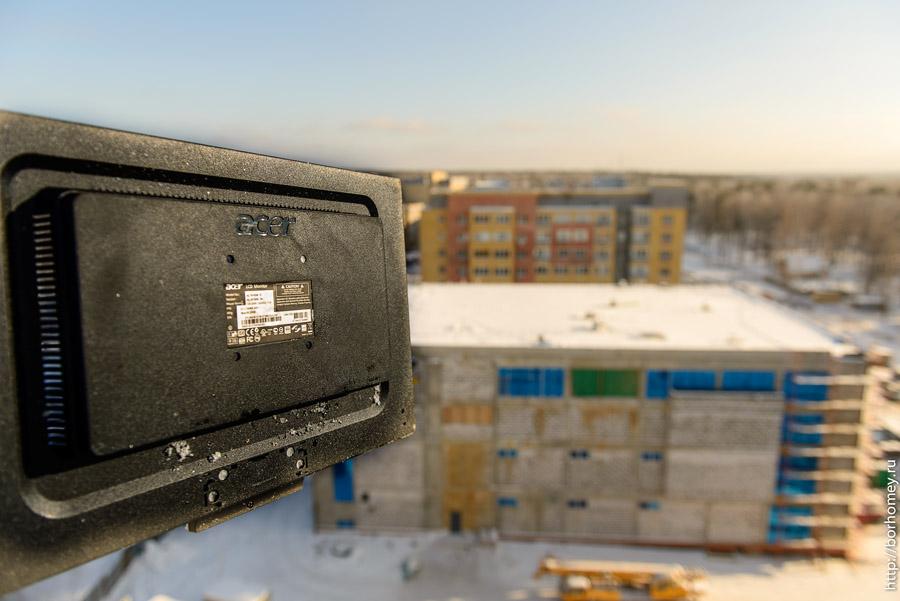 монитор на крыше